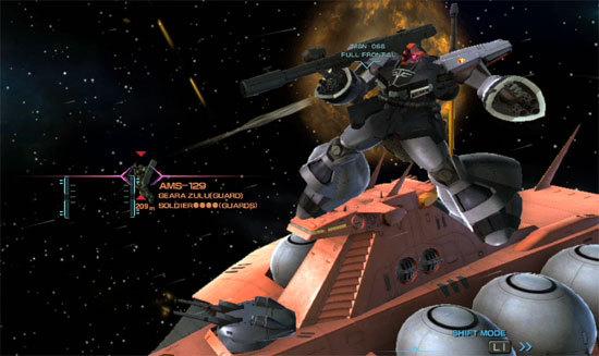 機動戦士ガンダムUC-(特装版)をやった8-1.jpg