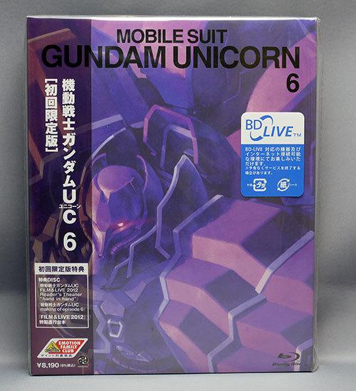 機動戦士ガンダムUC-[MOBILE-SUIT-GUNDAM-UC]-6-(初回限定版)が来た1.jpg
