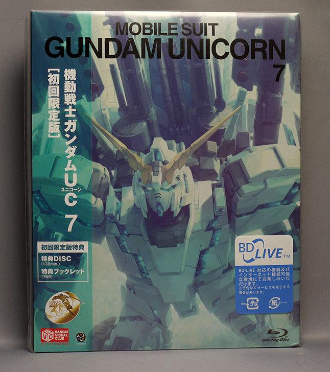 機動戦士ガンダムUC-[MOBILE-SUIT-GUNDAM-UC]-7-(初回限定版)-[Blu-ray]が来た1.jpg