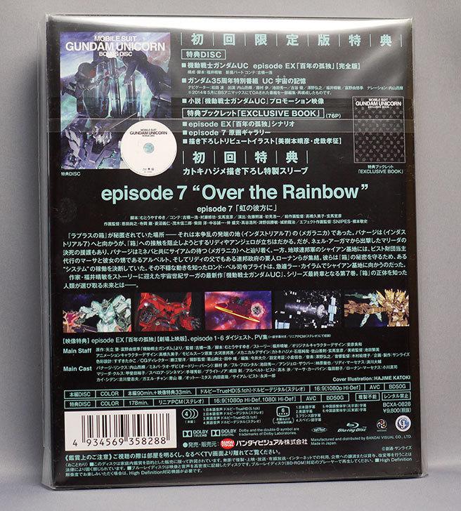 機動戦士ガンダムUC-[MOBILE-SUIT-GUNDAM-UC]-7-(初回限定版)-[Blu-ray]が来た2.jpg
