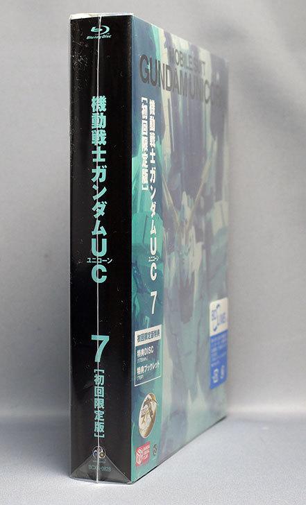 機動戦士ガンダムUC-[MOBILE-SUIT-GUNDAM-UC]-7-(初回限定版)-[Blu-ray]が来た3.jpg