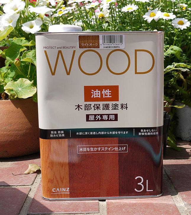 油性野外木部保護塗料-WOOD-ライトオーク-3Lをカインズで買って来た1.jpg