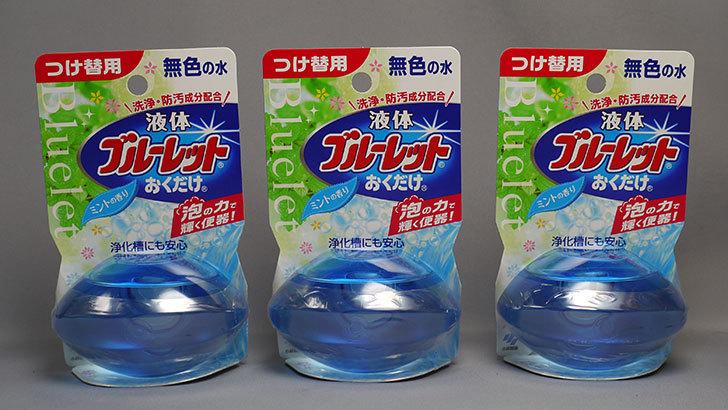液体ブルーレットおくだけ-つけ替用-ミント-70mlを3個買った1.jpg