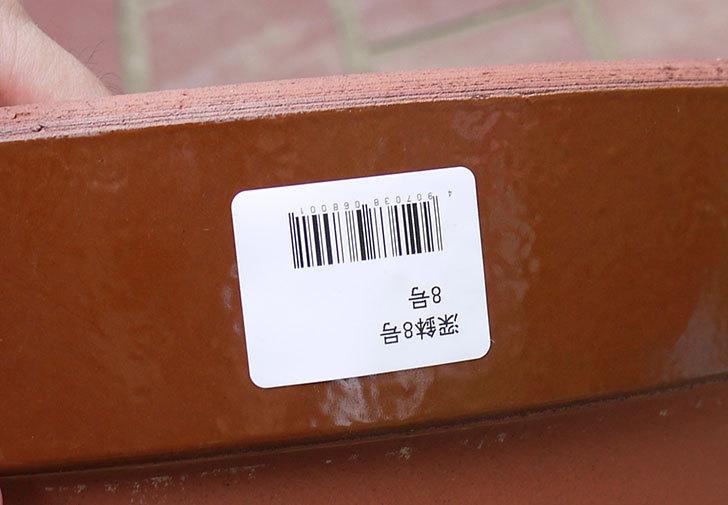 深鉢8号の植木鉢をケイヨーデイツーで買って来た4.jpg