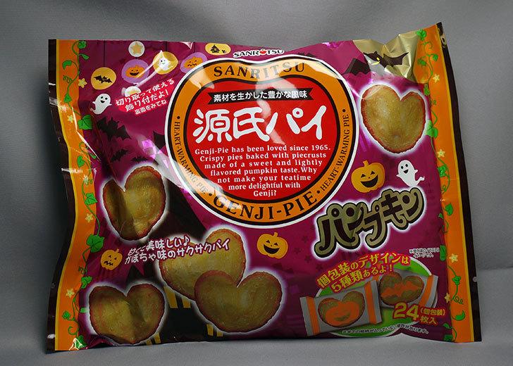 源氏パイ-パンプキンを買ってきた1.jpg