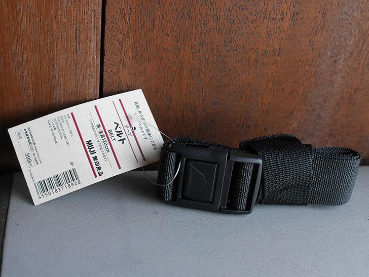 無印良品 テープベルト 黒を買って来た-001.jpg