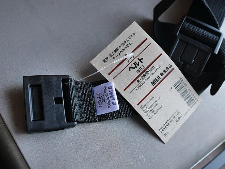 無印良品 テープベルト 黒を買って来た-008.jpg