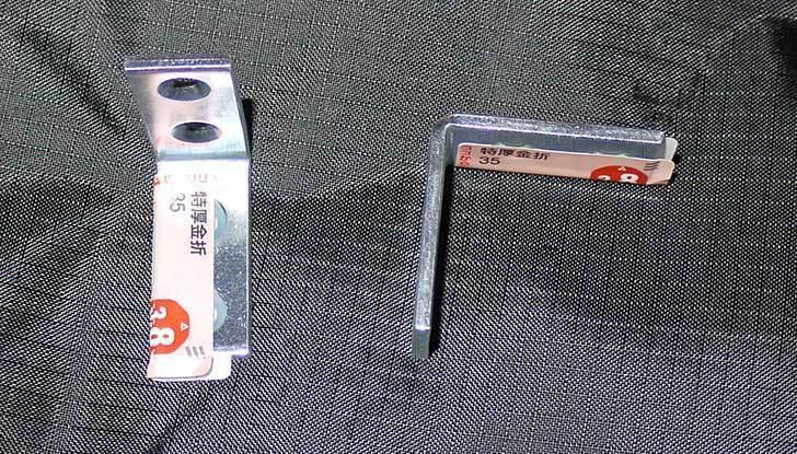特厚金折35をケイヨーデイツーで2個買って来た2.jpg