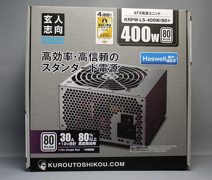 玄人志向-KRPW-L5-400W-80+を買った1.jpg