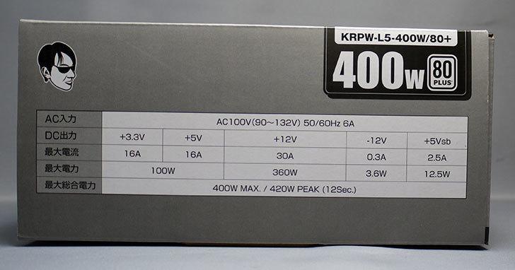 玄人志向-KRPW-L5-400W-80+を買った3.jpg