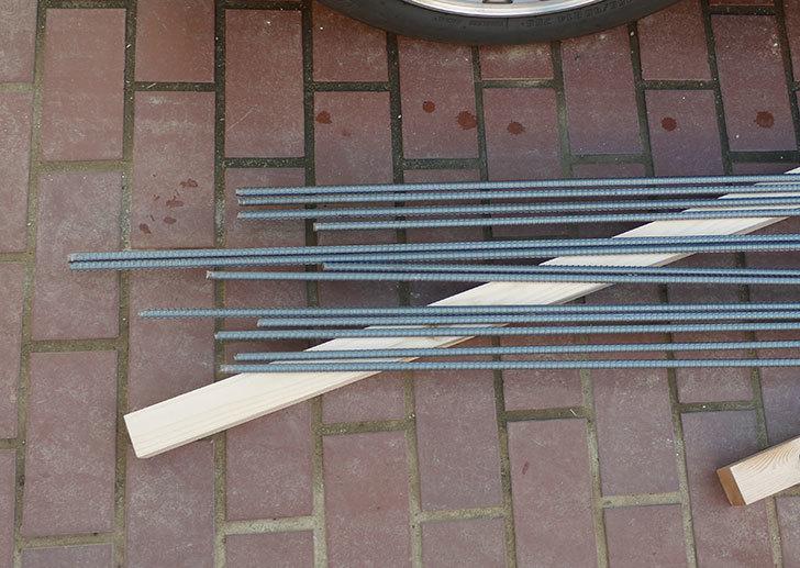 異形丸鋼-SD-10-4mをケイヨーデイツーで6本買って来た2.jpg