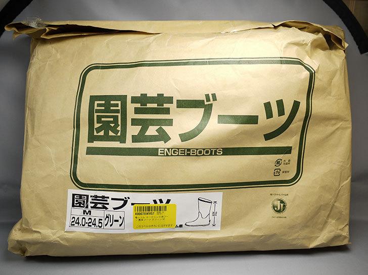 福山ゴム-ガーデニング用ブーツ-園芸ブーツ-グリーン-M-2.jpg