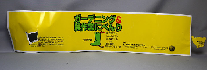 福山ゴム-ガーデニング用ブーツ-園芸ブーツ-グリーン-M-6.jpg