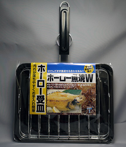 竹原-ホーロー魚焼-ダブル-HWを買った1.jpg