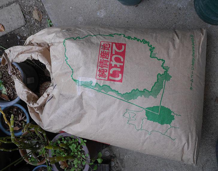 糖蜜発酵濃縮肥料(N10-K4)【粒状糖蜜】【20kg】[TKE-FTM020]-をたまごや商店で買った1.jpg