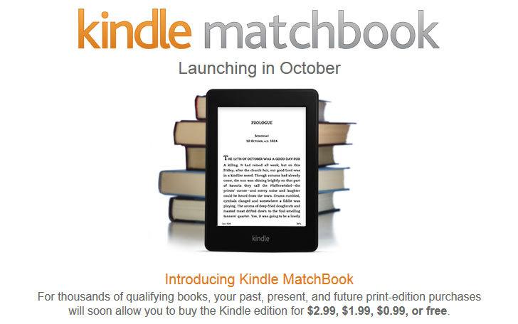 紙版書籍の購入者に電子版を安く売る「Kindle-MatchBook」.jpg