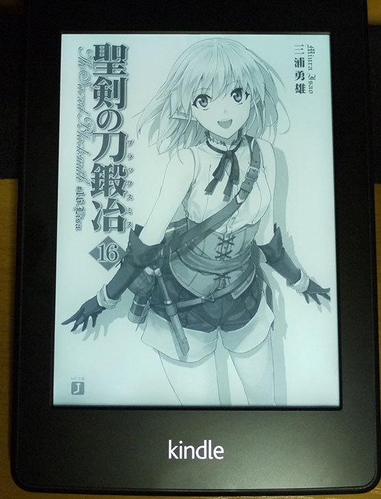 聖剣の刀鍛冶(ブラックスミス)-16-三浦勇雄-(著)[Kindle版]を買った1.jpg