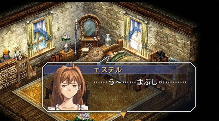 英雄伝説-空の軌跡FC:改-HD-EDITION1-2.jpg