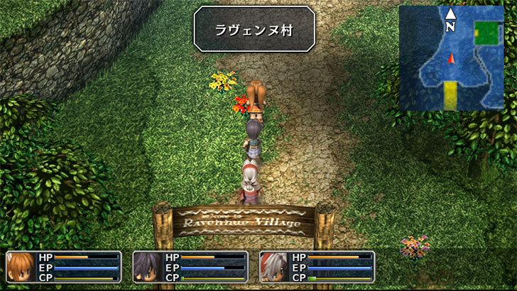 英雄伝説-空の軌跡FC:改-HD-EDITION2-2.jpg