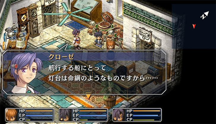英雄伝説-空の軌跡FC:改-HD-EDITION3-1.jpg