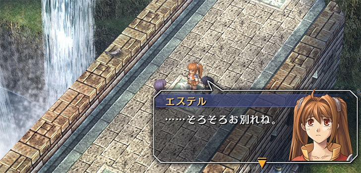 英雄伝説-空の軌跡FC:改-HD-EDITION4-1.jpg