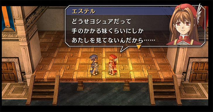 英雄伝説-空の軌跡FC:改-HD-EDITION4-3.jpg