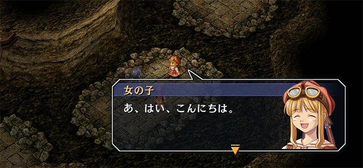 英雄伝説-空の軌跡FC:改-HD-EDITION5-2.jpg