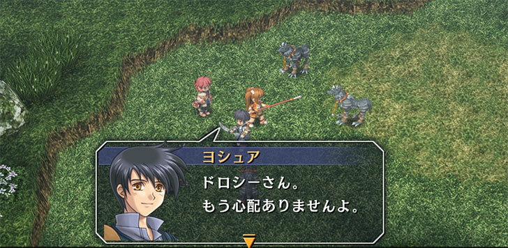 英雄伝説-空の軌跡FC:改-HD-EDITION6-2.jpg