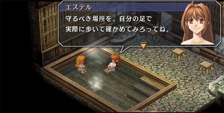 英雄伝説-空の軌跡FC:改-HD-EDITION6-3.jpg