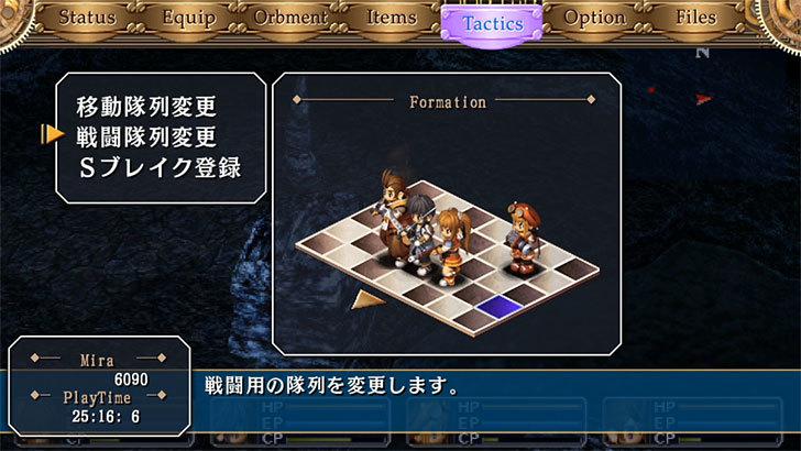 英雄伝説-空の軌跡FC:改-HD-EDITION6-5.jpg