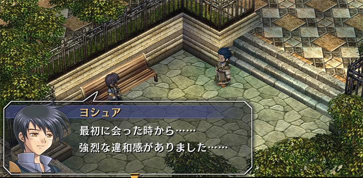 英雄伝説-空の軌跡FC:改-HD-EDITION8-1.jpg