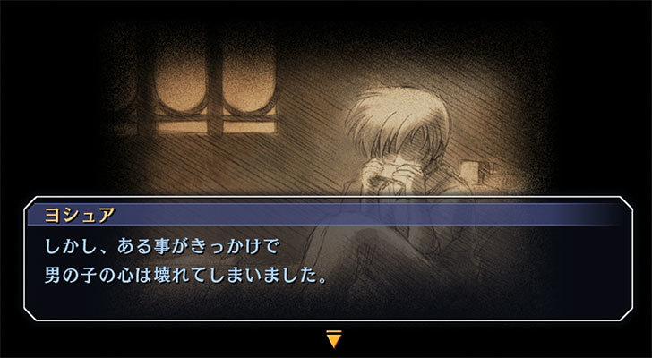 英雄伝説-空の軌跡FC:改-HD-EDITION8-3.jpg