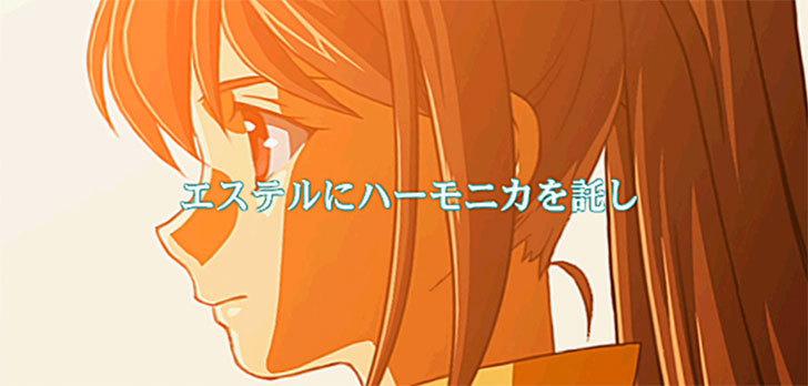 英雄伝説-空の軌跡FC:改-HD-EDITION8-5.jpg