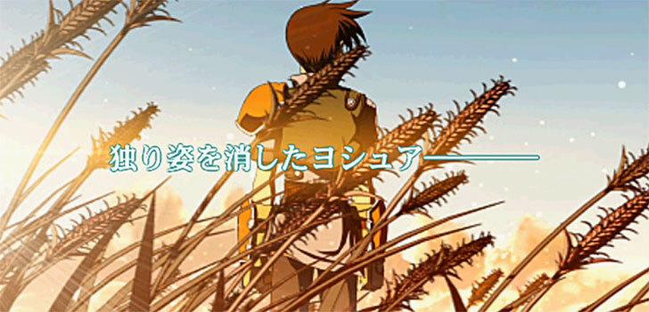 英雄伝説-空の軌跡FC:改-HD-EDITION8-6.jpg