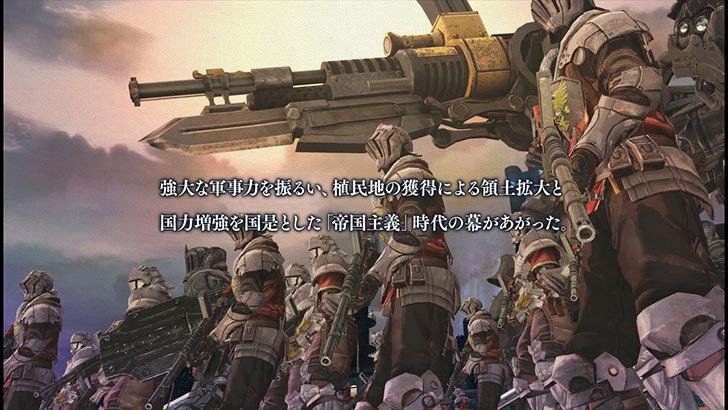 蒼き革命のヴァルキュリア-序章体験版をやってみた4.jpg