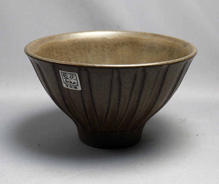 藍花の有田焼の茶碗がホームズで398円だったので買ってきた1.jpg