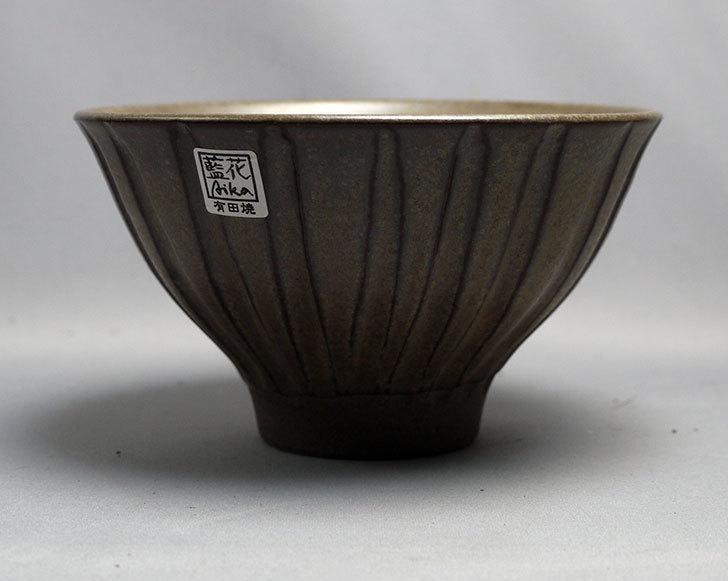 藍花の有田焼の茶碗がホームズで398円だったので買ってきた2.jpg