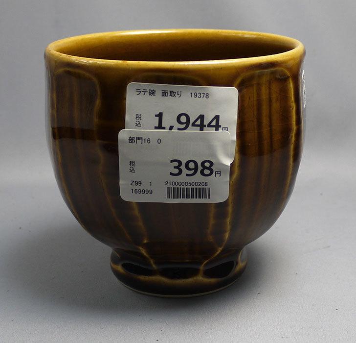 藍花の有田焼ラテ碗がホームズで398円だったので2個買ってきた5.jpg