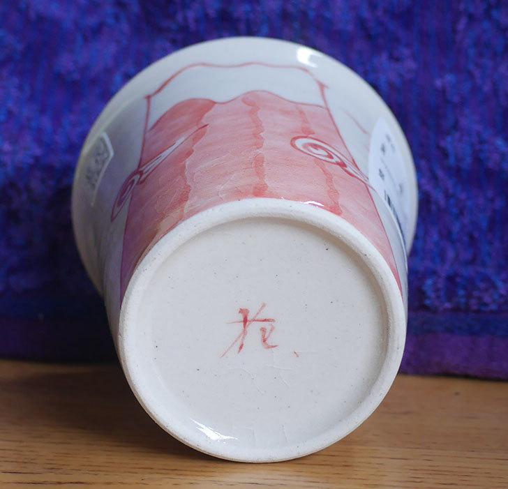 藍花の湯飲みがホームズで398円だったので買ってきた。2020年-3.jpg