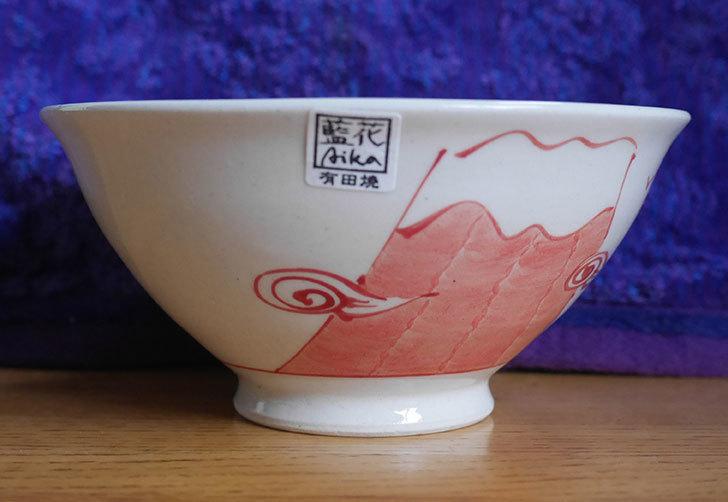 藍花の茶碗がホームズで398円だったので買ってきた。2020年-2.jpg