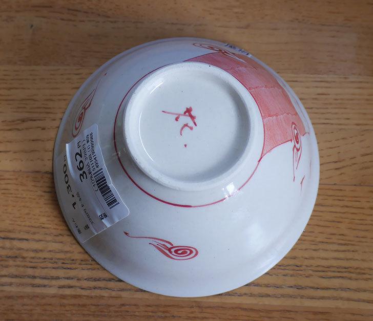 藍花の茶碗がホームズで398円だったので買ってきた。2020年-4.jpg