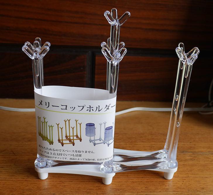 蝶プラ工業-メリー-コップホルダー-ローズホワイト-421779を買った3.jpg
