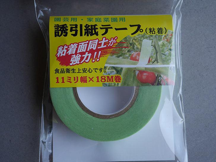 誘引紙テープ 11mm×18mを買った-002.jpg
