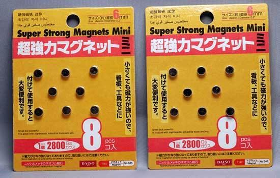 超強力マグネットミニ-直系6mm.jpg