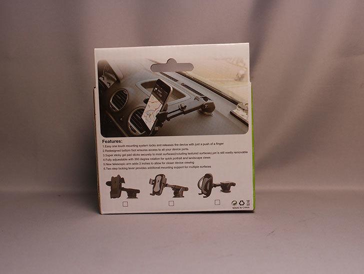 車載ホルダー-ゲル吸盤式-エアコン吹き出し口取り付け-2in1-伸縮アームを買った3.jpg