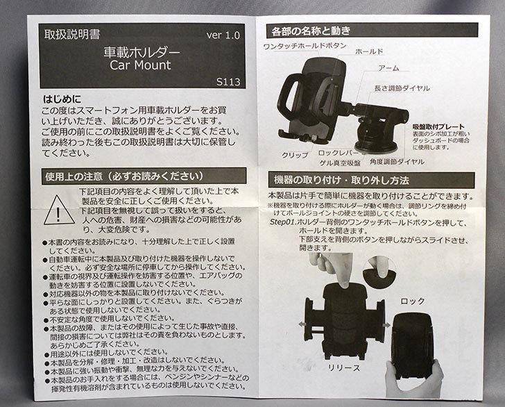 車載ホルダー-ゲル吸盤式-エアコン吹き出し口取り付け-2in1-伸縮アームを買った9.jpg