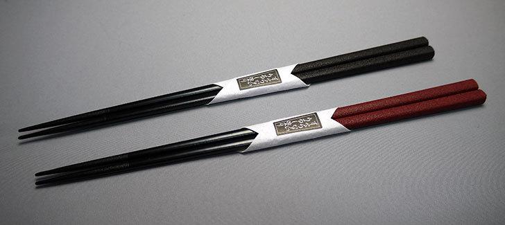 輪島塗の箸を買った4.jpg
