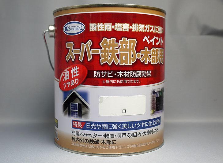 追加でスーパー鉄部・木部用ペイント-1.6L-白をケイヨーデイツーで買って来た1.jpg
