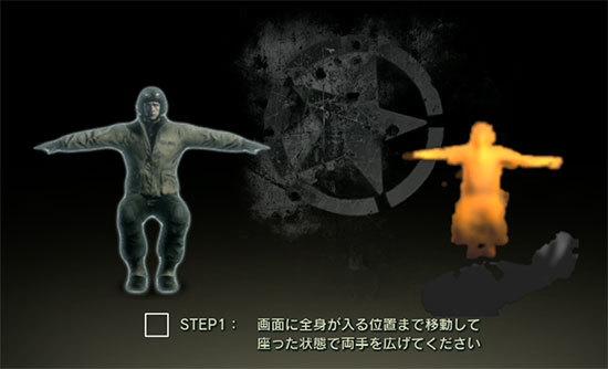 重鉄騎1-1.jpg