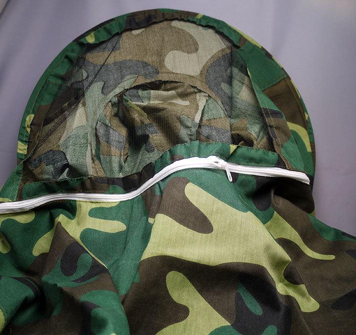 鉄壁ガード!-防護服--ガーデニング-迷彩を買った。2.jpg